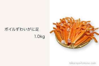 pokipoki-1000-001