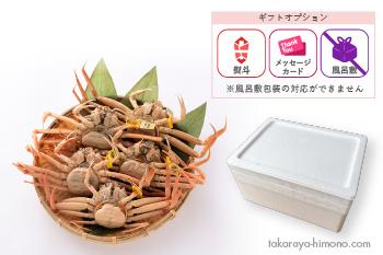 zuwai-daikyu1-002