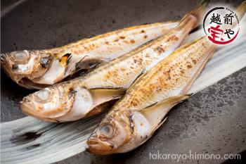 【電子レンジで1分40秒】職人の焼き魚 はたはた一夜干し 3尾【冷凍】
