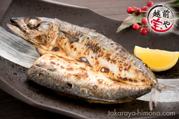 【電子レンジで1分40秒】職人の焼き魚 さば一夜干し【冷凍】