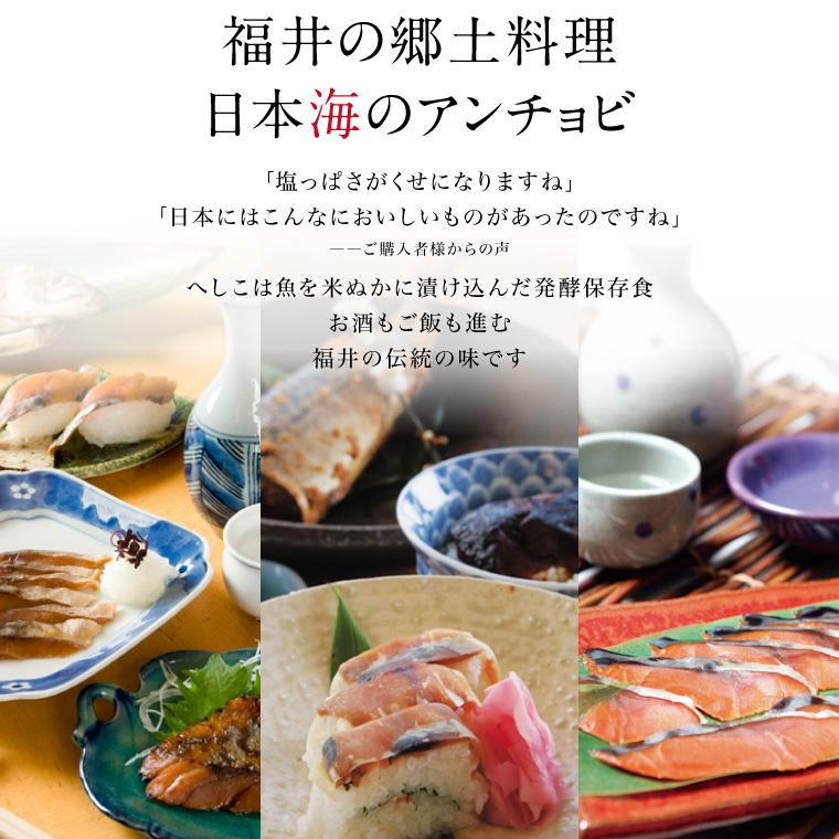 日本海のアンチョビ