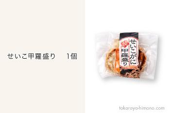 seiko-kora3-001