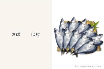 h-s01-10-001