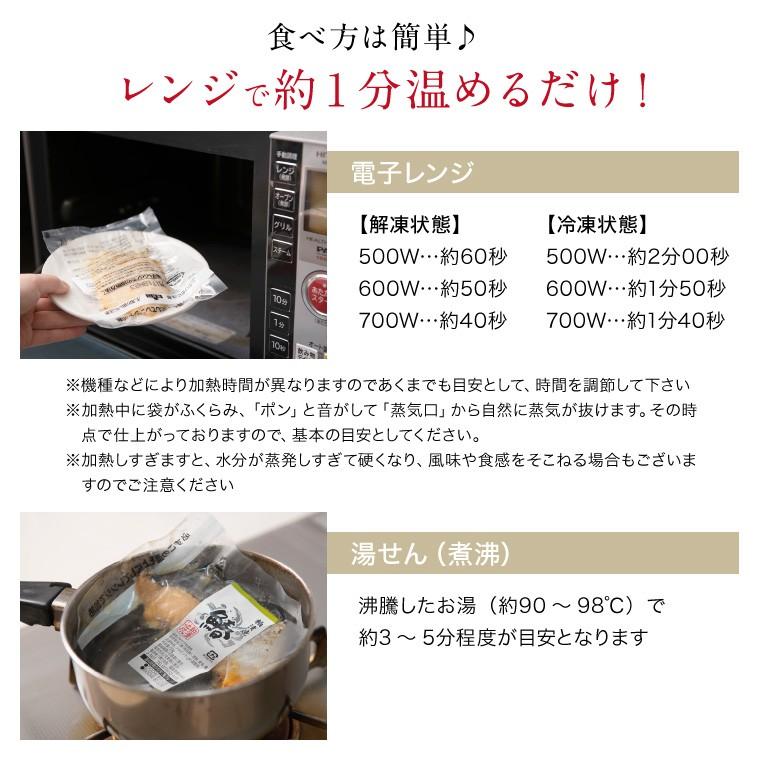 煮魚と焼き魚(電子レンジ)