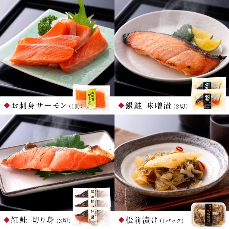 鮭と松前漬け4種(セット紹介)