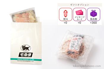seiko-kora3-002