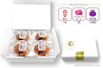 seiko-kora4-002