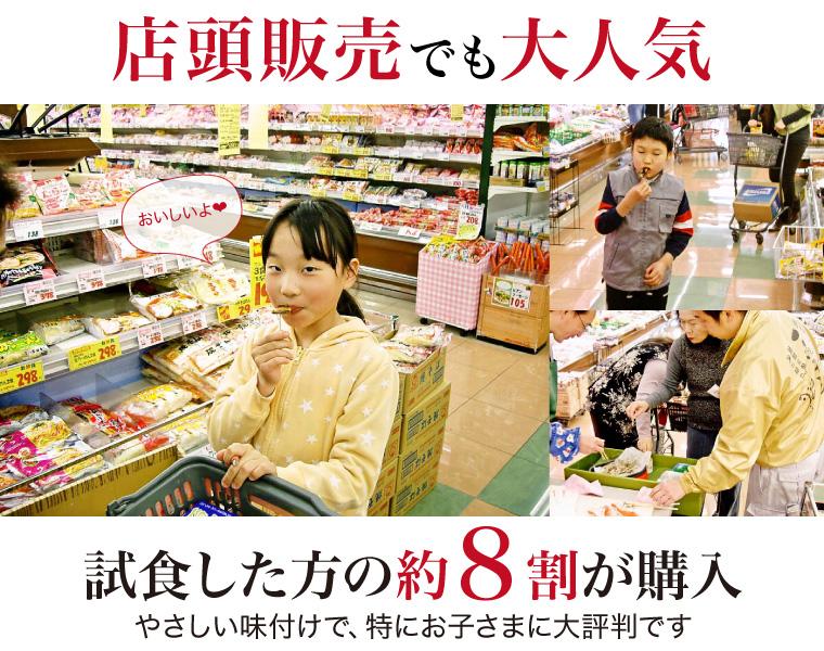 味噌漬け(8割が購入)【越前宝や】