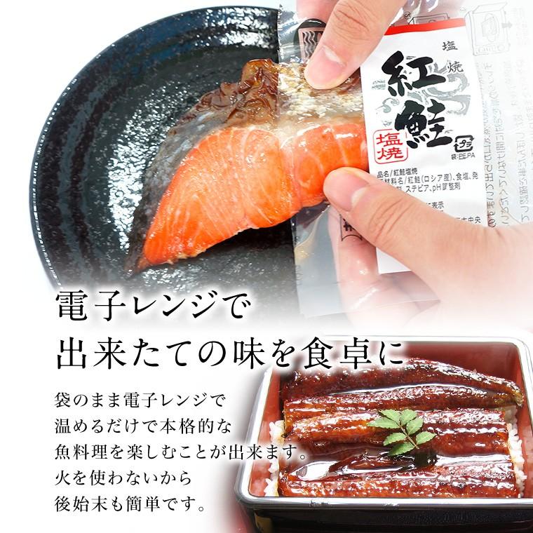 うなぎと惣菜4種(出来立ての味)