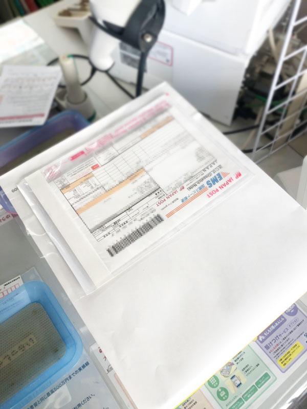 海外発送・シンガポールへ【越前宝や】