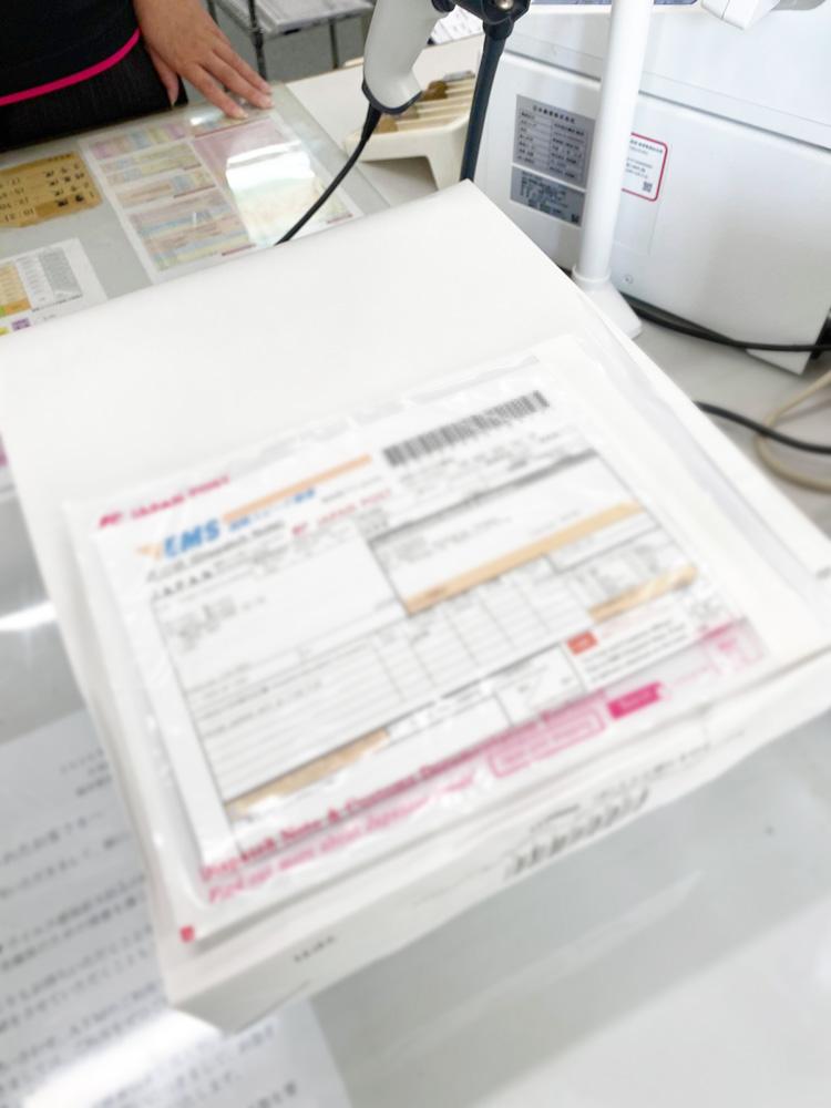 海外発送・韓国へ【越前宝や】