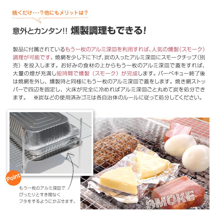 BBQコンロ付き海鮮燻製もできる