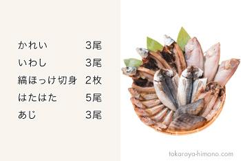o-ichiya-001