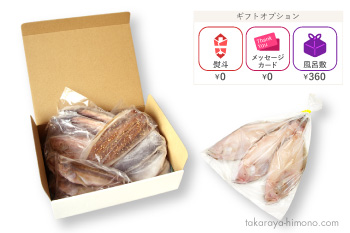 o-ichiya-002