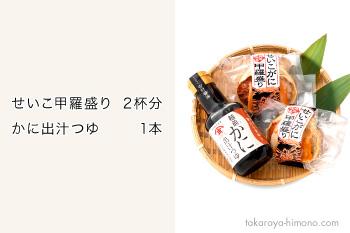 seiko-don2-001