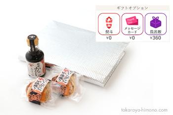 seiko-don2-002
