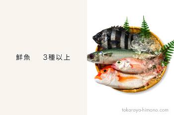 sengyo3-001