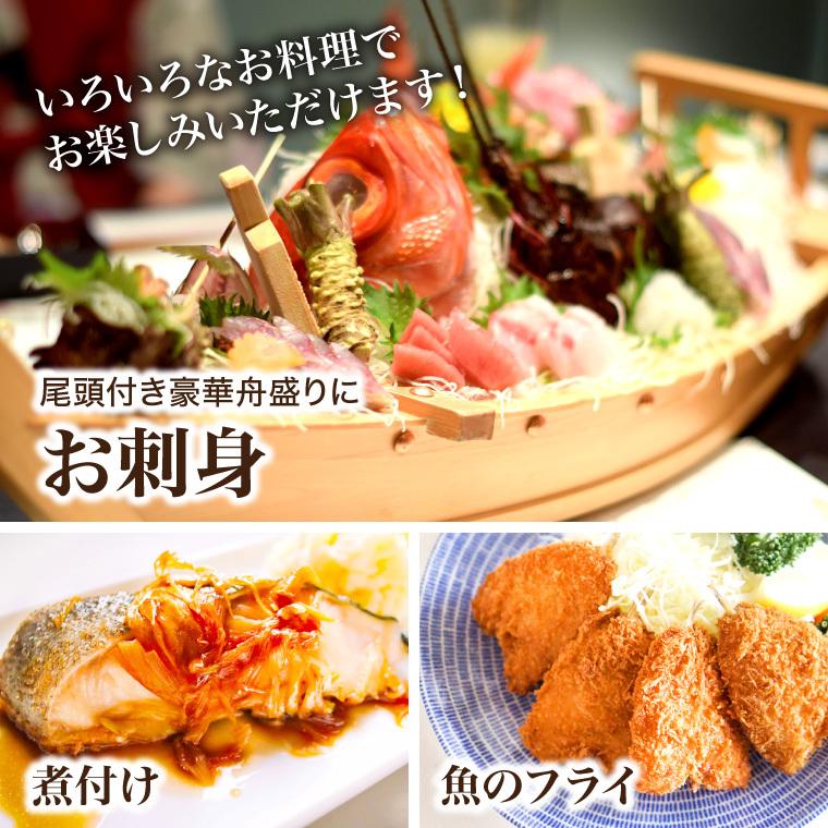 鮮魚-食べ方