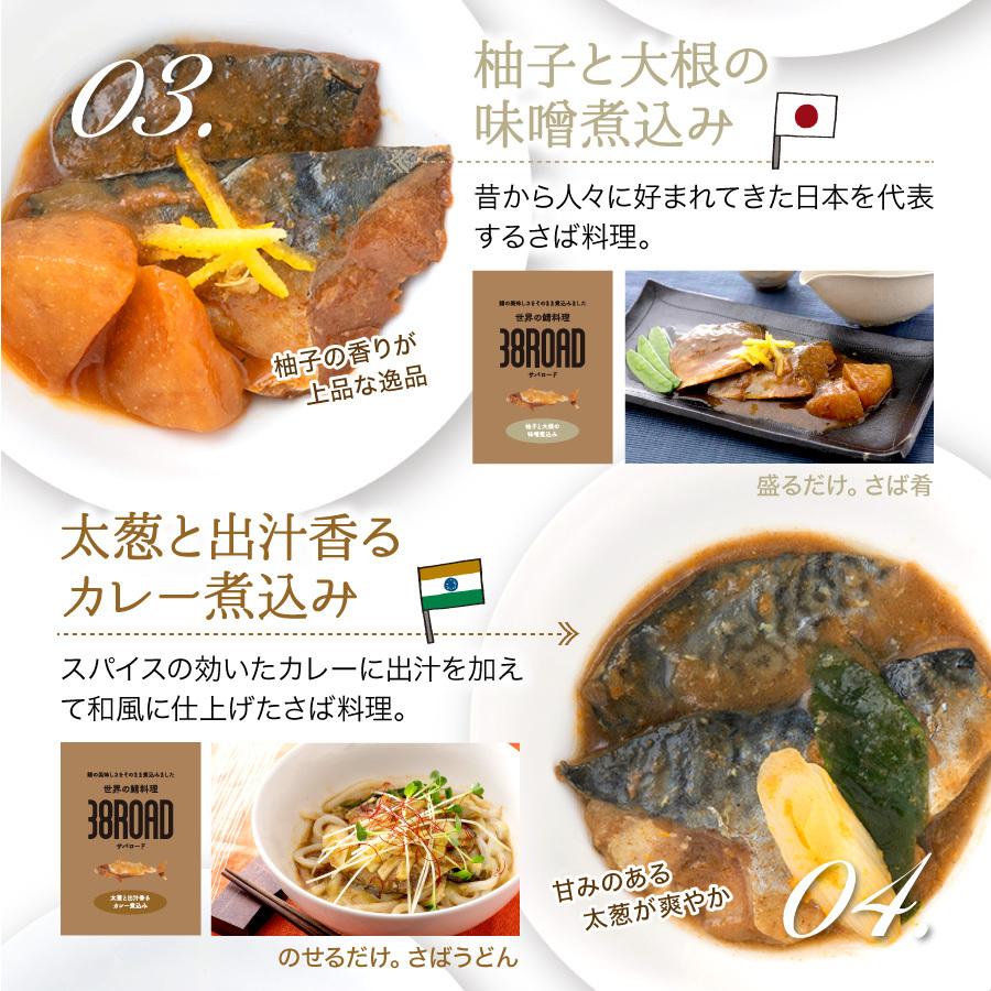 38road-メニュー-味噌カレー