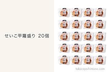 seiko-kora20-001