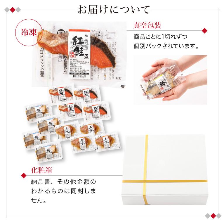 【頒布会】お魚のお惣菜-お届け