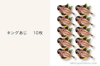kgaji10-001