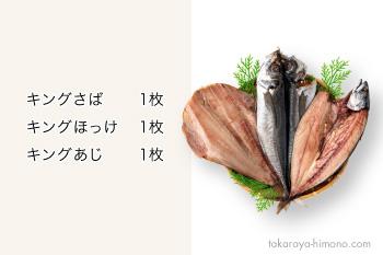 kghimo3-001