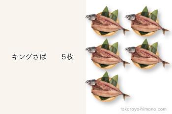 kgsaba5-001