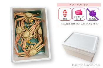 seiko-4000-002
