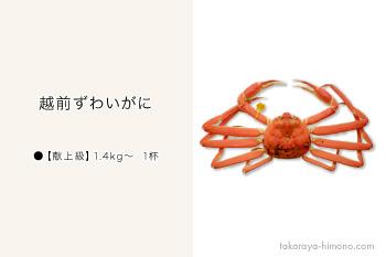 zuwai-150000-001