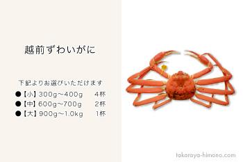 zuwai-40000-001