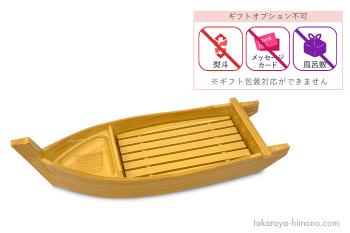 funautuwa-002