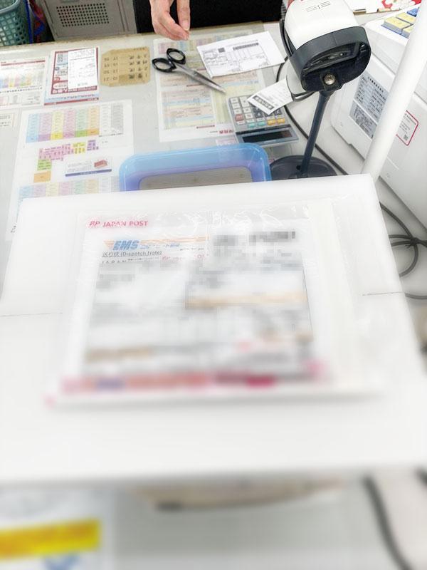 海外発送・台北へ【越前宝や】