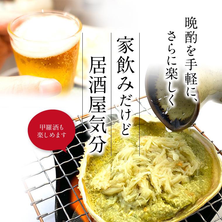 カニ味噌甲羅-居酒屋気分