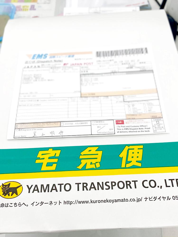 海外発送・台湾へ【越前宝や】