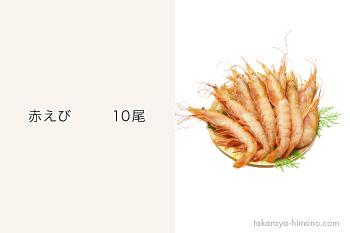 akaebi-001