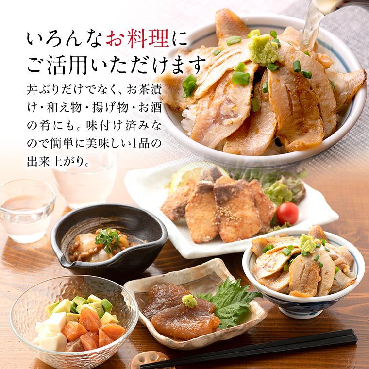 海鮮漬丼-いろいろなお料理に