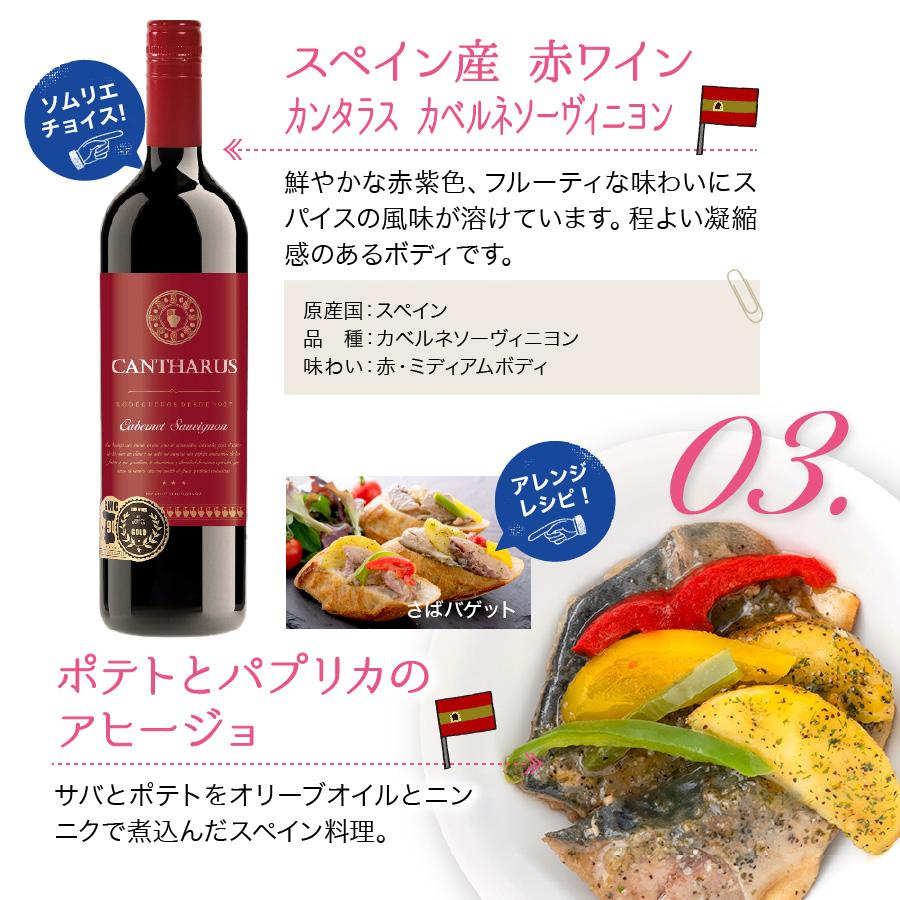 38road-ワイン-アヒージョ02